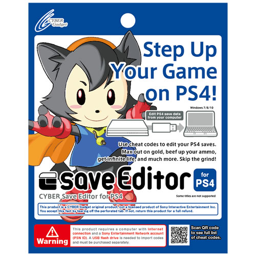 CYBER Save Editor for PS4|サイバーガジェット
