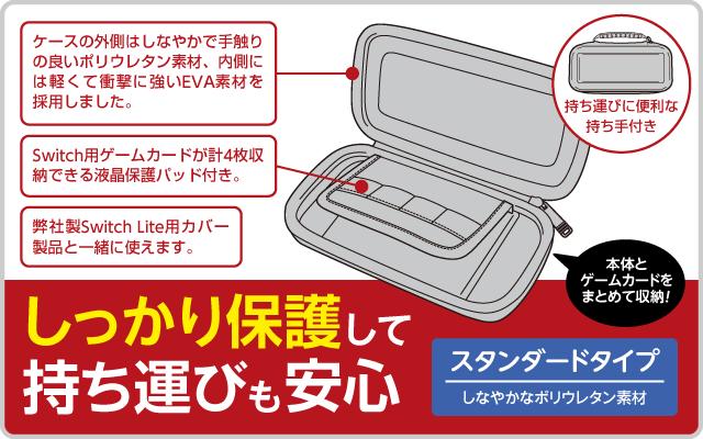 しっかり保護して持ち運びも安心 スタンダードタイプ しなやかなポリウレタン素材