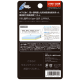 CYBER・液晶保護フィルムPremium(3DS用)  » Click to zoom ->