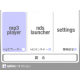 MP3プレイヤー、ndsランチャー搭載  » Click to zoom ->