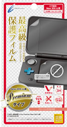 CCYBER・液晶保護フィルム Premium(New 2DS LL用)