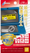CYBER・液晶保護フィルム Premium(New 3DS LL用)