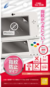 CYBER・液晶保護フィルム[指紋防止タイプ](New 3DS 用)