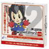 CYBER セーブエディター2(3DS用)